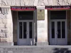 Դպրոցը սիրուն փայտե դռներ ուներ: Ինչ-որ վերանորոգումից հետո բերեցին, էս անճոռնի պլաստմասայե ախմախ դռները դրեցին: